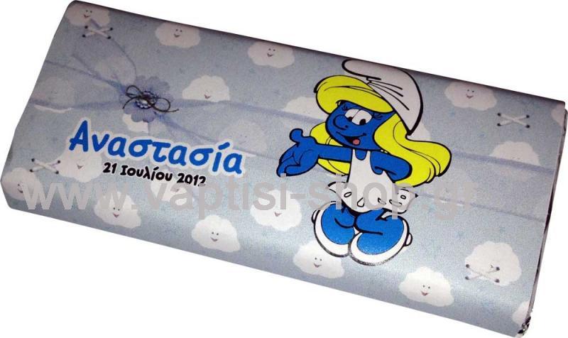 Σοκολάτα ΙΟΝ γάλακτος 30gr