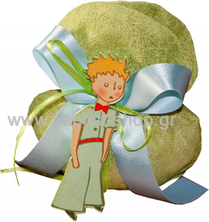 Μπομπονίερα Μικρός Πρίγκιπας  (Πράσινο)