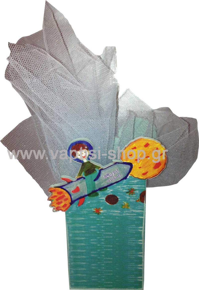 Μπομπονιέρα μολυβοθήκη αστροναύτης