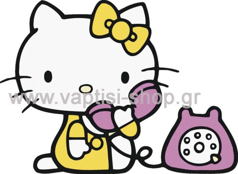 Hello Kitty Τηλεφωνεί