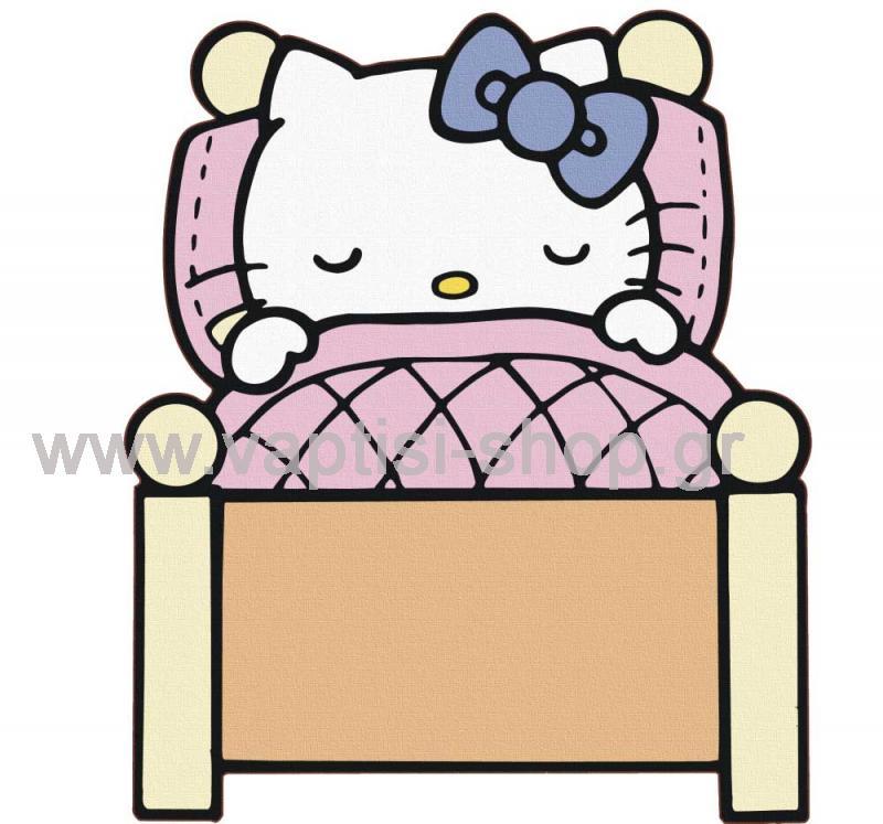 Hello Kitty Κοιμάται