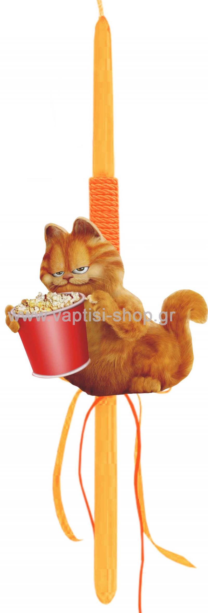 Πασχαλινή Λαμπάδα Garfield