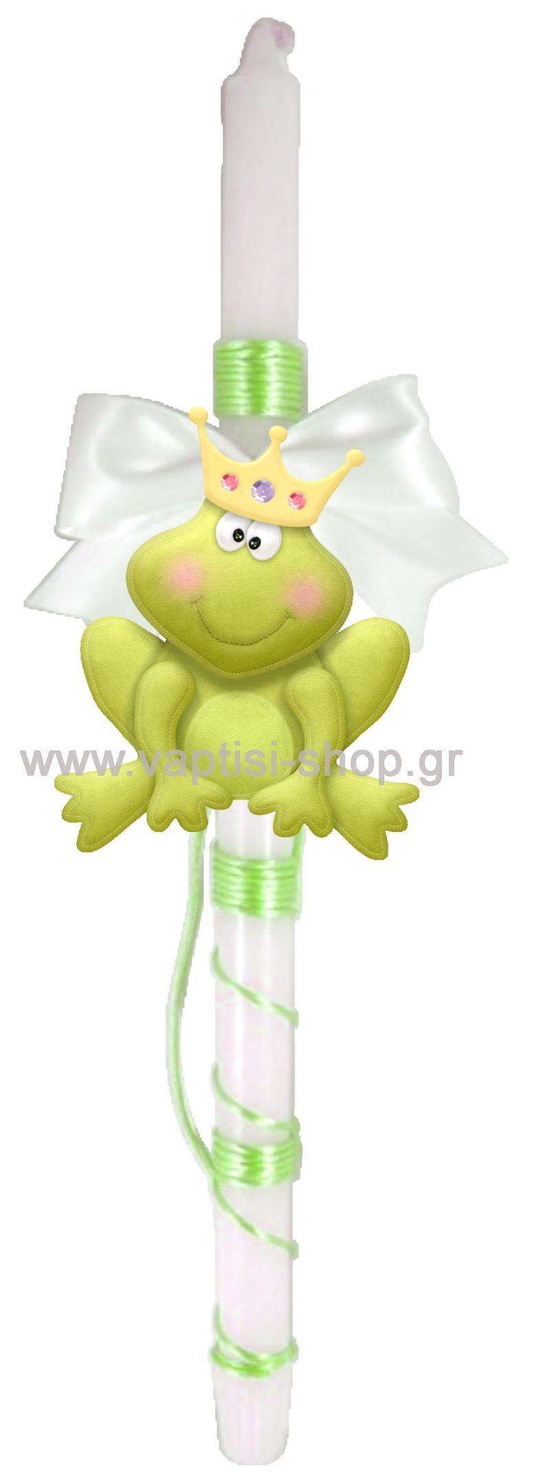 Πασχαλινή Λαμπάδα Βάτραχος με κορώνα