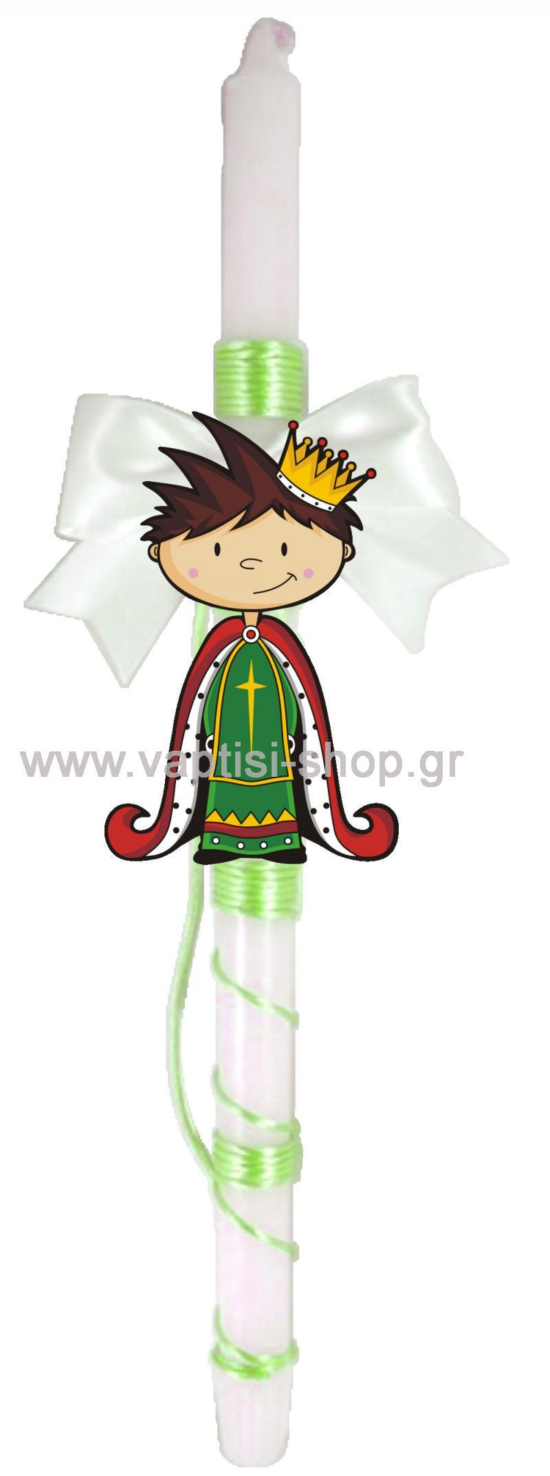Πασχαλινή Λαμπάδα Πρίγκιπας