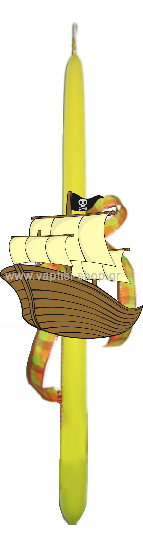 Πασχαλινή Λαμπάδα Πειρατικό Καράβι