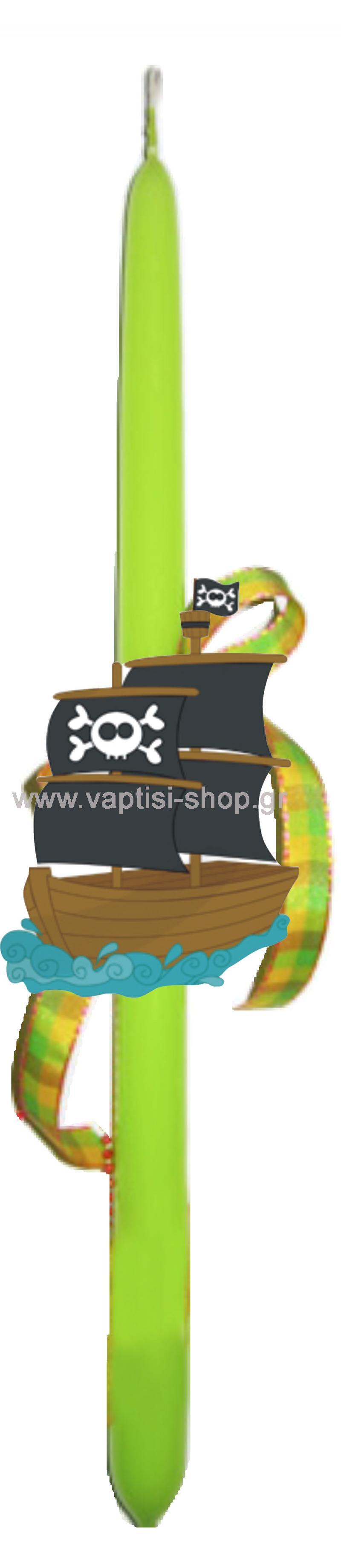Πασχαλινή Λαμπάδα Πειρατικό Καράβι 2