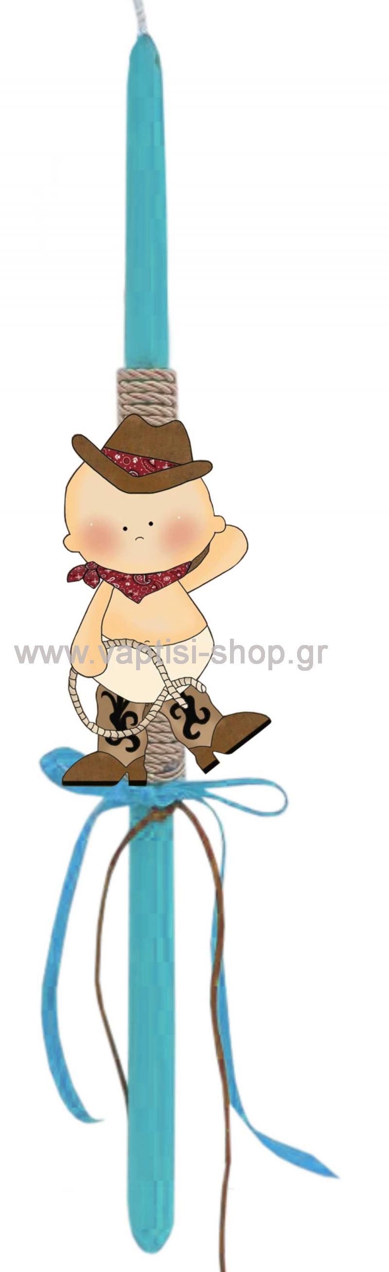 Πασχαλινή Λαμπάδα Cowboy