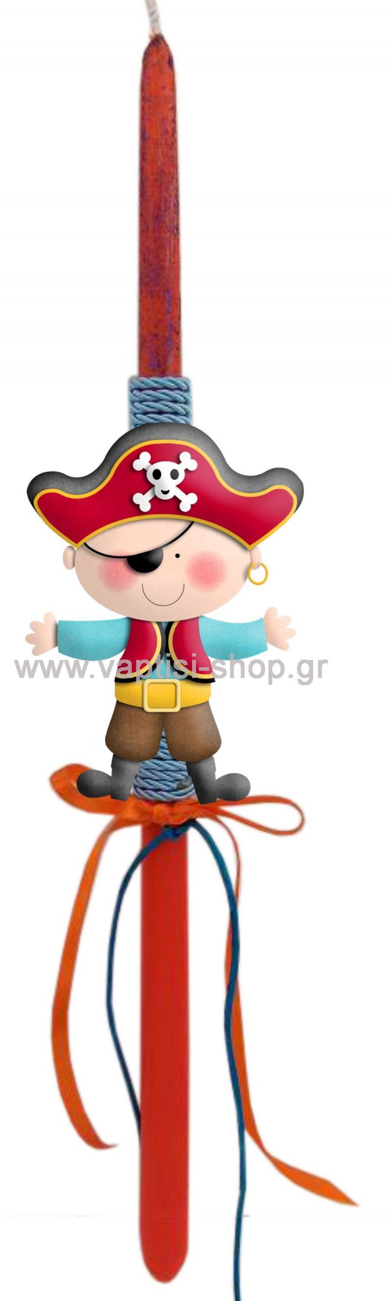 Πασχαλινή Λαμπάδα Πειρατής 2
