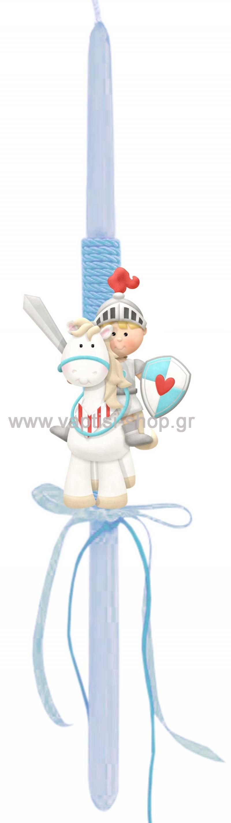 Πασχαλινή Λαμπάδα Ιππότης με αλογάκι