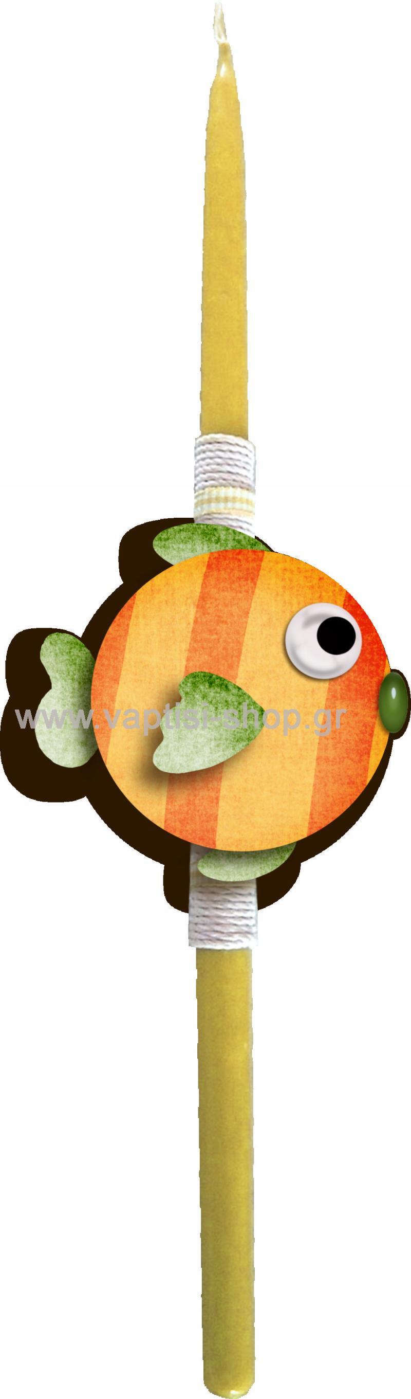 Πασχαλινή Λαμπάδα Ψαράκι