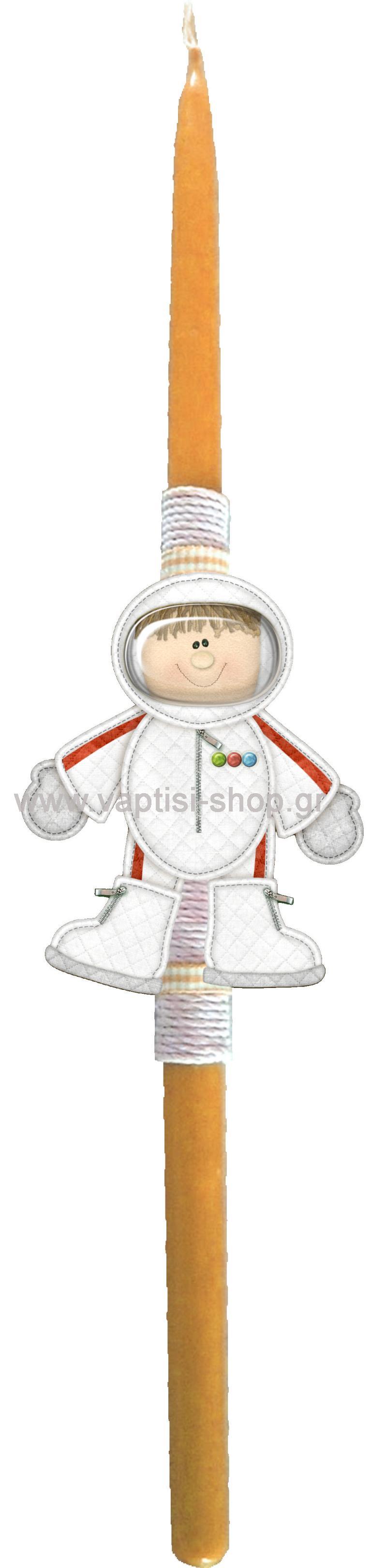 Πασχαλινή Λαμπάδα Αστροναύτης