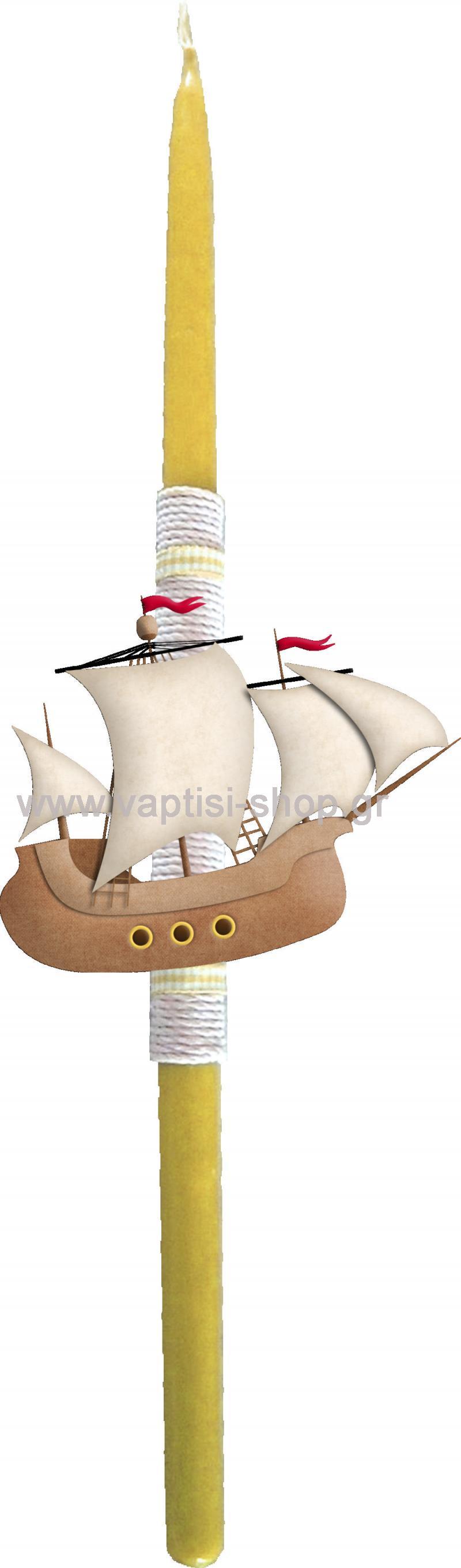 Πασχαλινή Λαμπάδα Πειρατικό Καράβι 3