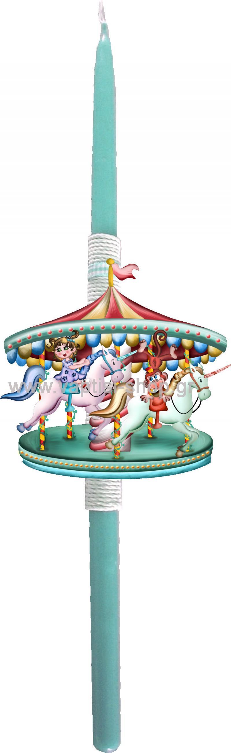 Πασχαλινή Λαμπάδα Carousel