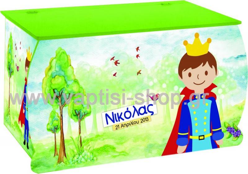 Πρίγκιπας στο Δάσος