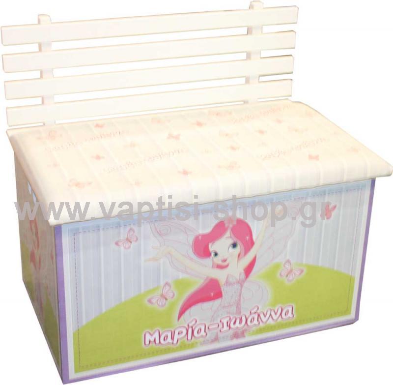 Κουτί νεράιδα με σχήμα παγκάκι