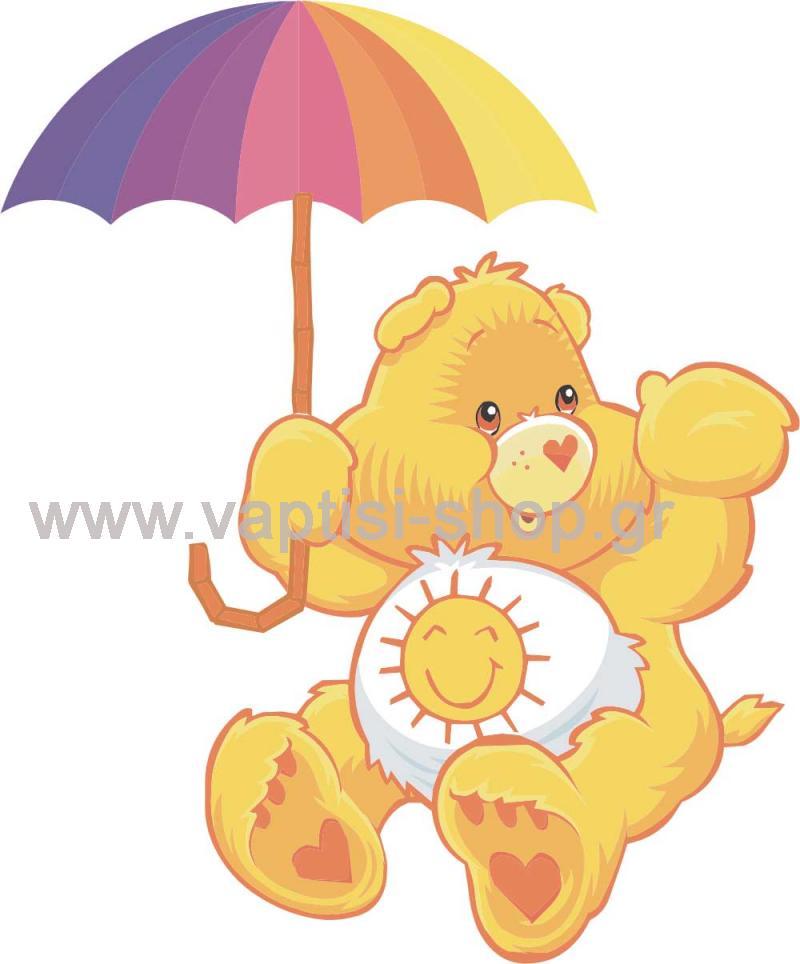 Αρκουδάκι της Αγάπης με Ομπρέλα