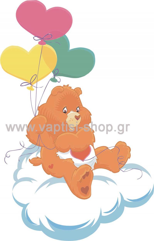 Αρκουδάκι της Αγάπης με Μπαλόνια