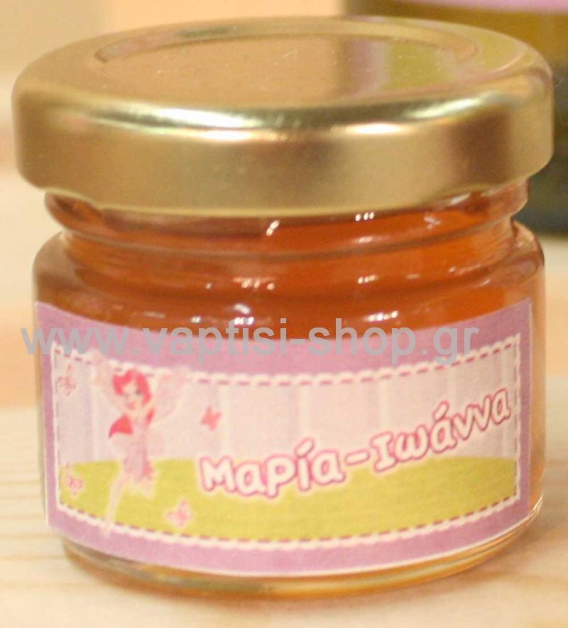 Βαζάκι με μέλι μικρή νεράιδα