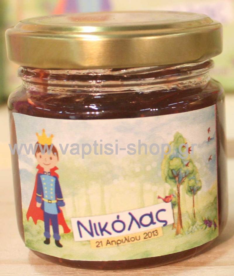 Βαζάκι με μέλι μικρός βασιλιάς