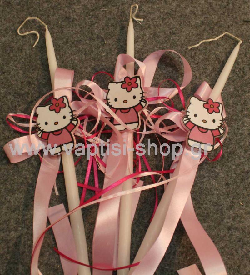 Κεράκια Κολυμπήθρας Hello Kitty