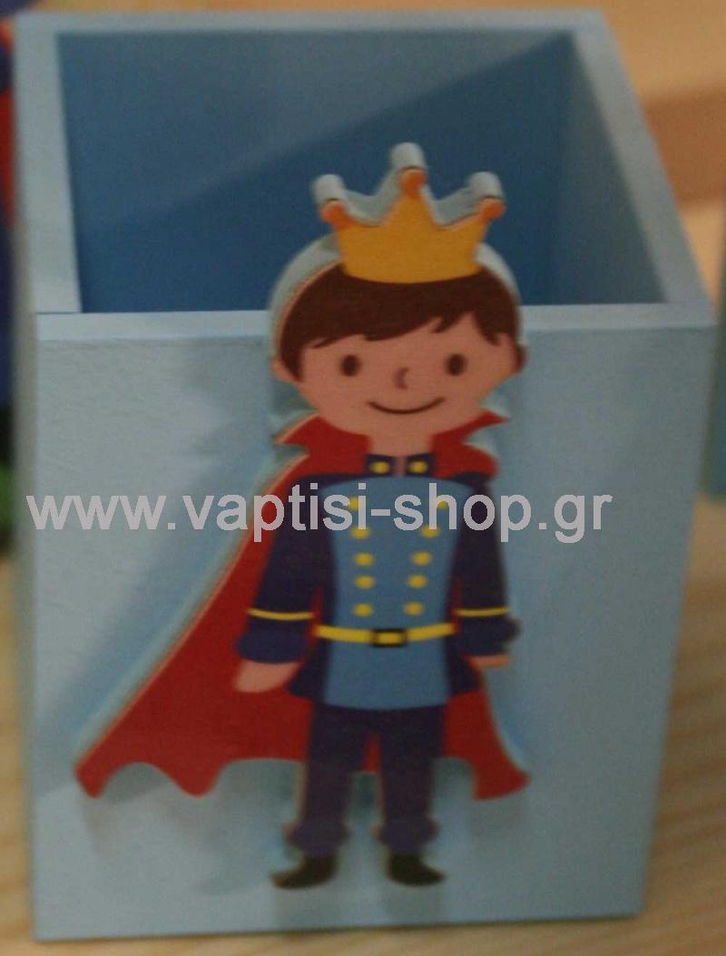 Μολυβοθήκη Μικρός βασιλιάς