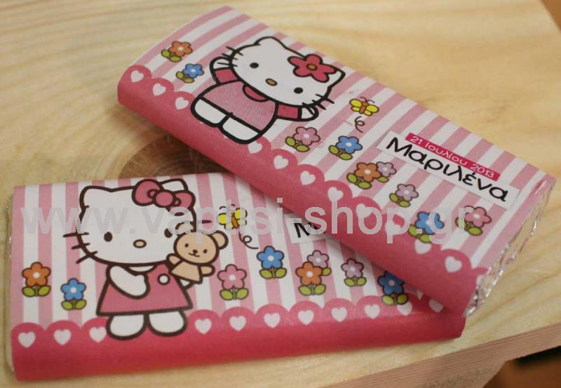 Σοκολάτα Hello Kitty
