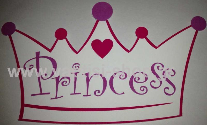 Χάρτινη φιγούρα  κορώνα πριγκίπισσας