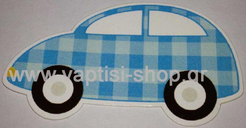 Χάρτινη φιγούρα  γαλάζιο αυτοκίνητο