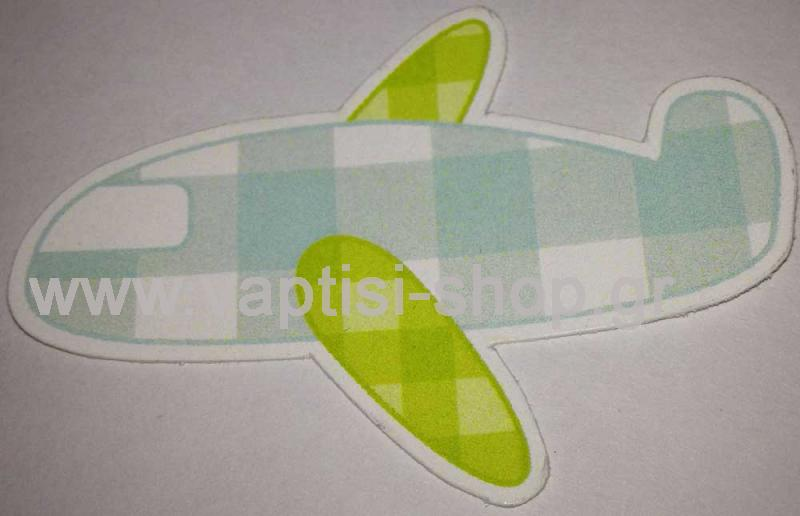Χάρτινη φιγούρα  αεροπλανάκι