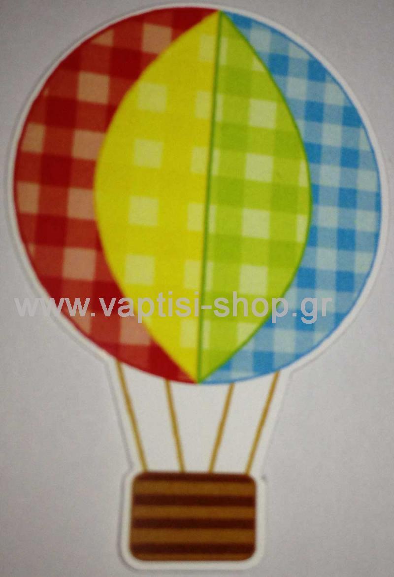 Χάρτινη φιγούρα  αερόστατο
