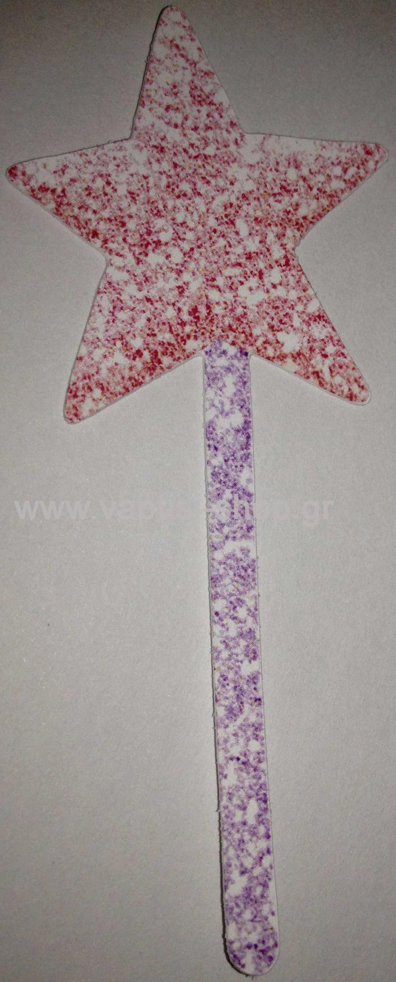 Χάρτινη φιγούρα  ραβδάκι νεράιδας
