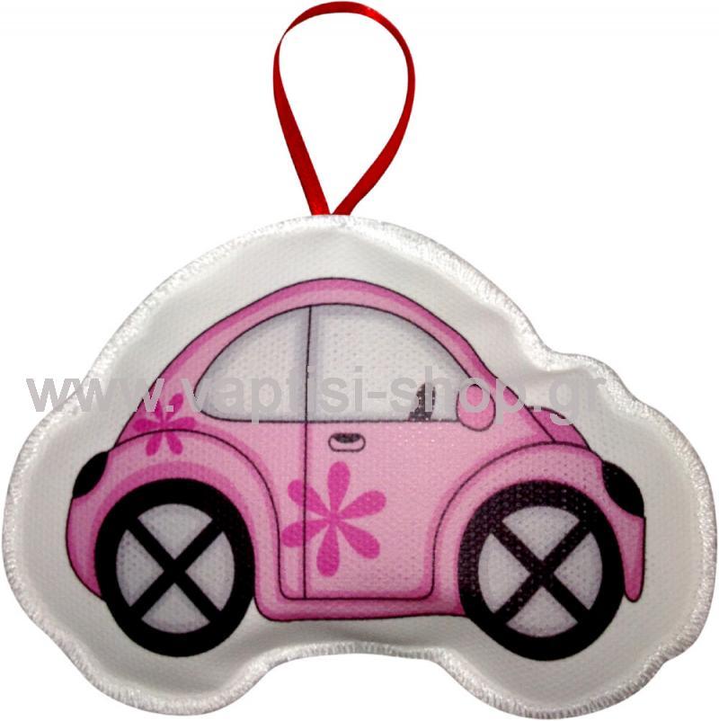 Ροζ Αυτοκινητάκι