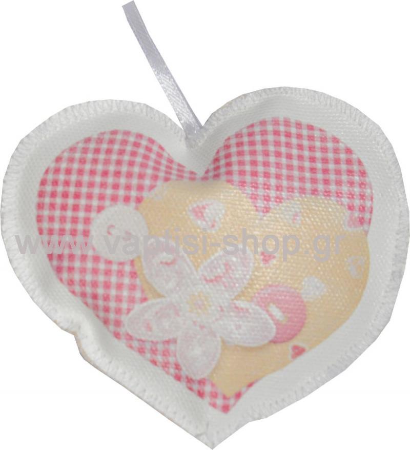 Καρδιά 1