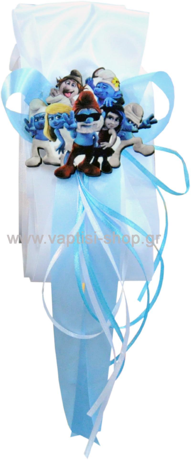 Στολισμός Κολυμπήθρας Smurf