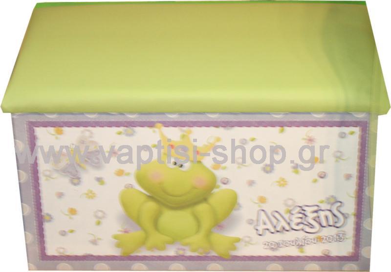Βάτραχος με στέμμα1