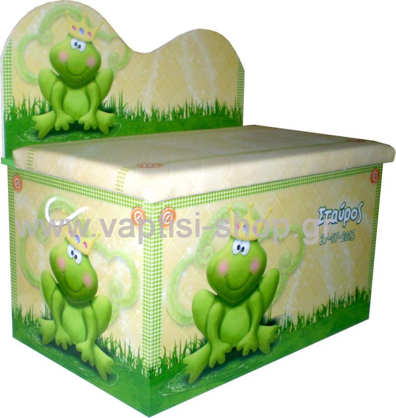 Βάτραχος με στέμμα με μαξιλαράκι