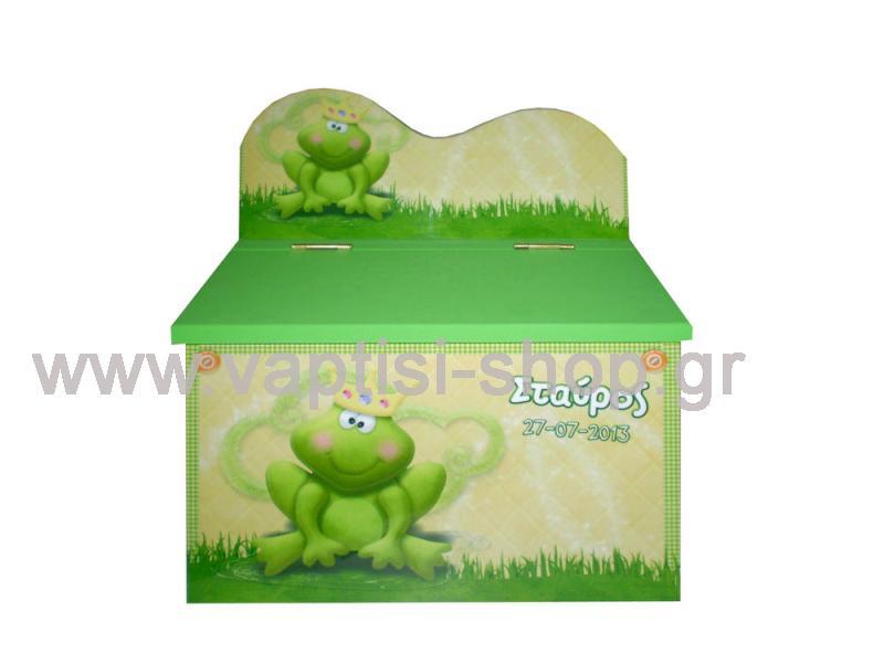 Βάτραχος με στέμμα 3
