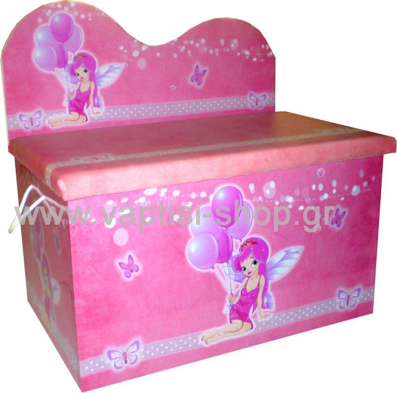 Νεράιδα Ροζ