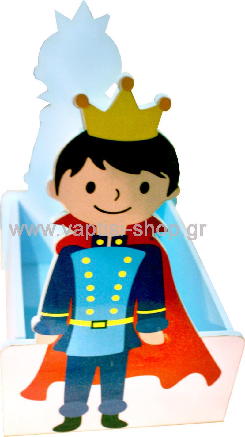 Κασπώ Μικρός βασιλιάς