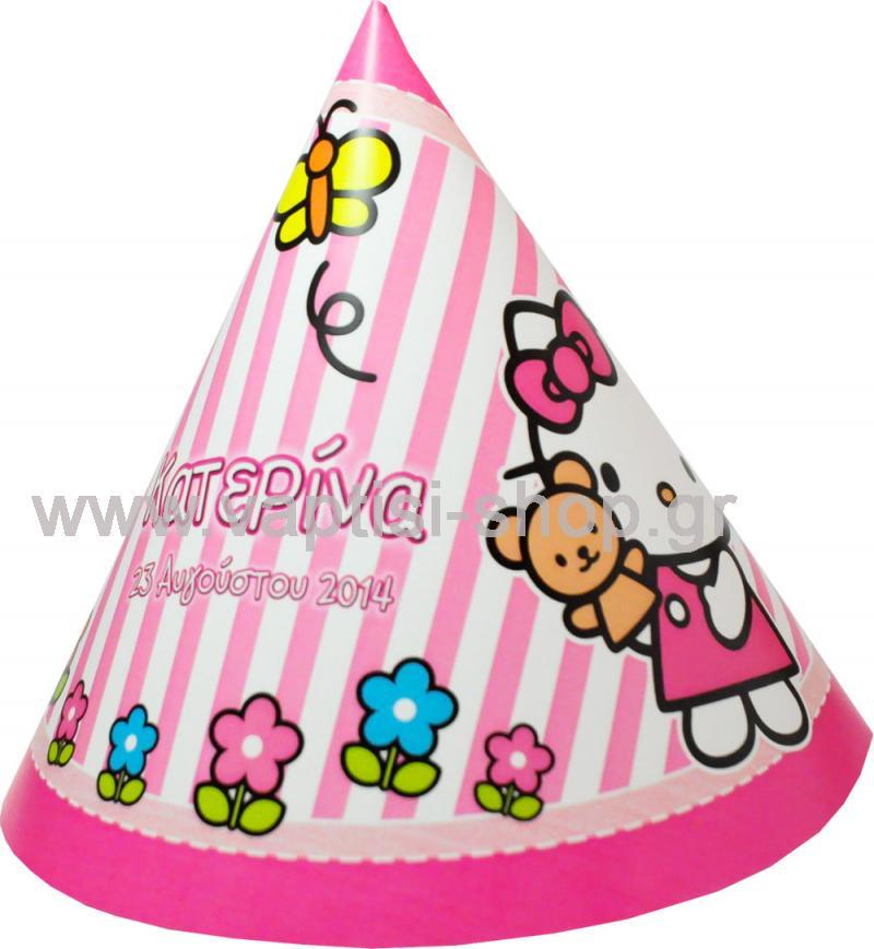 Καπελάκι για Πάρτυ Hello Kitty