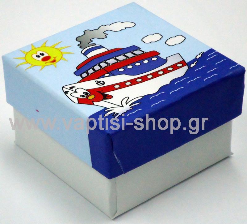 Χάρτινο Κουτάκι με Εκτύπωση