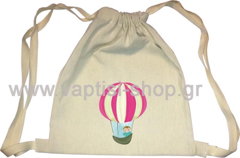 Τσάντα Πουγκί Αερόστατο