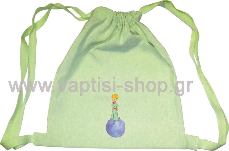 Τσάντα Πουγκί Μικρός Πρίγκιπας του παραμυθιού (Πράσινο)