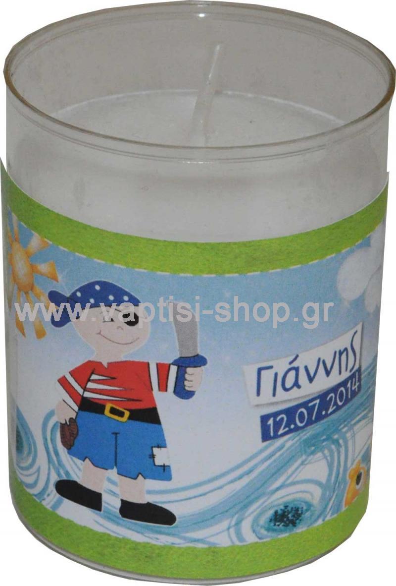 Κεράκι σε πλαστικό δοχείο Μικρός Πειρατής