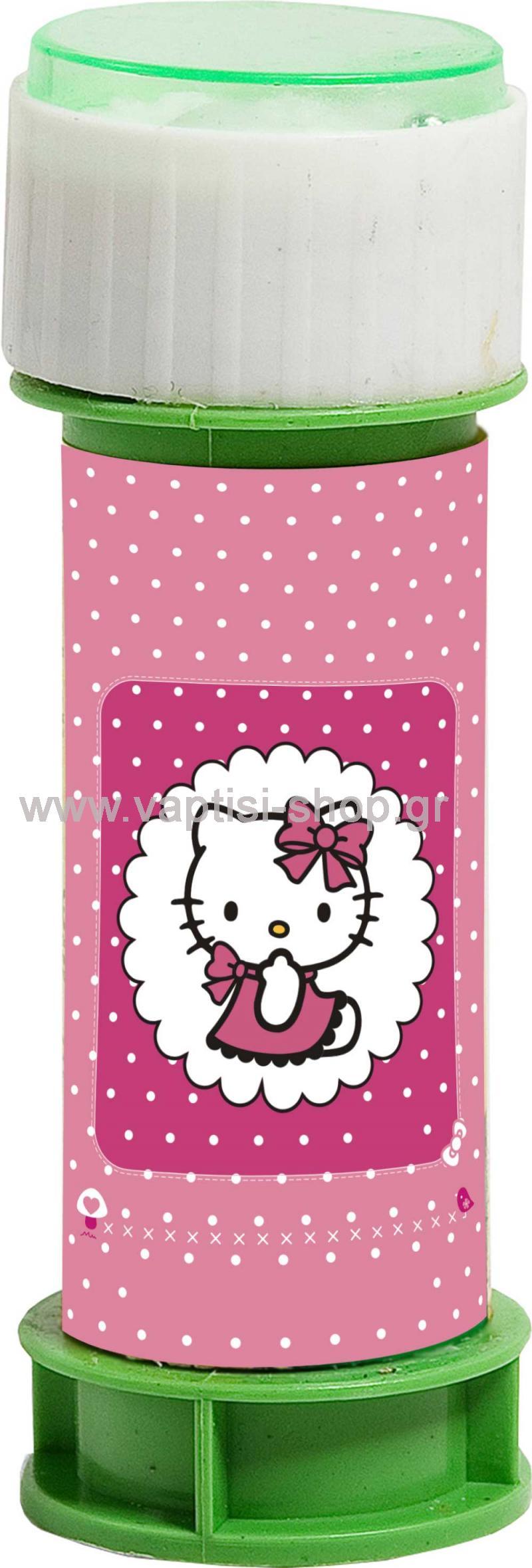 Μπουκαλάκι για Σαπουνόφουσκες  Hello Kitty