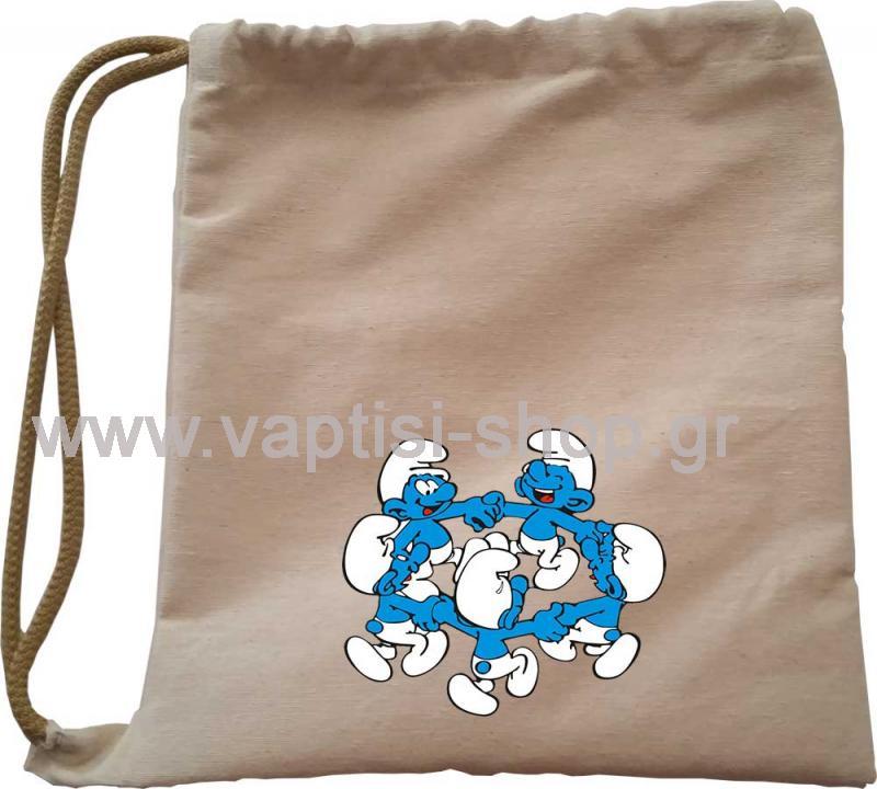 Τσάντα Πουγκί 2 Στρουμφάκια