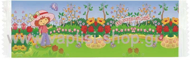 Φραουλίτσα στον Κήπο