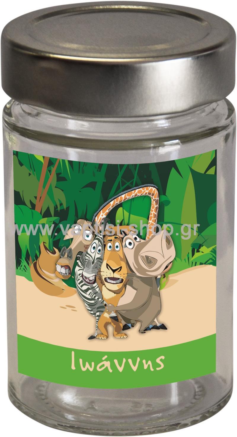 Βαζάκι Ίσιο Στρογγυλό Ψηλό με Μεταλλικό Καπάκι Μαδαγασκάρη 314ml
