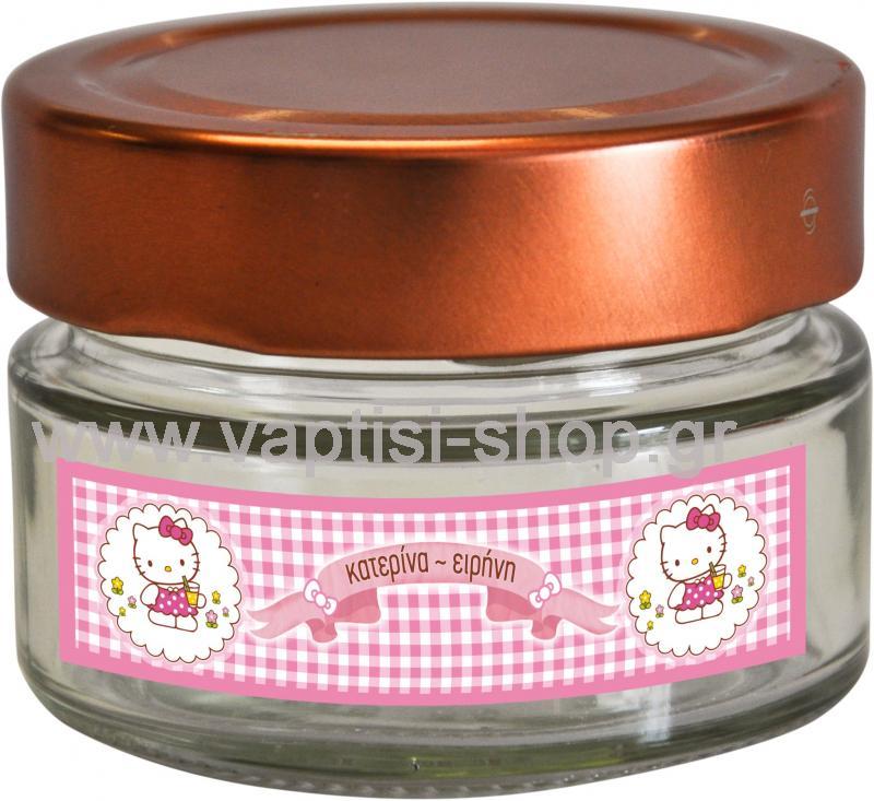 Βαζάκι Ίσιο Στρογγυλό με Μεταλλικό Καπάκι Hello Kitty 106ml