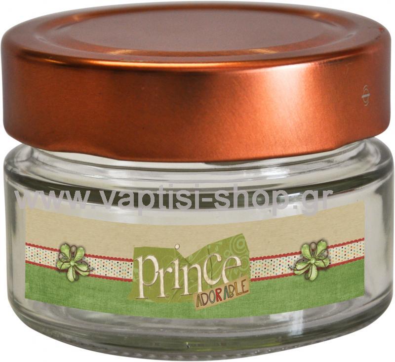 Βαζάκι Ίσιο Στρογγυλό με Μεταλλικό Καπάκι Prince 106ml